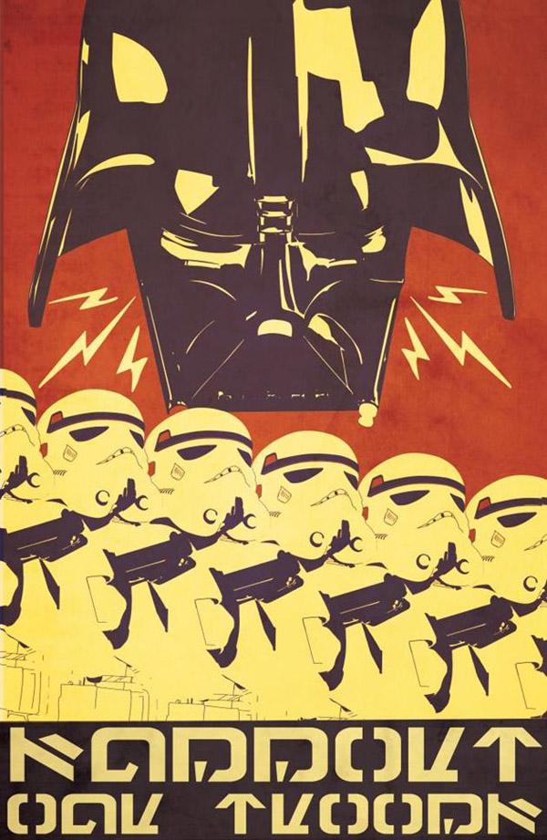 Star-Wars-Propaganda-Art-1