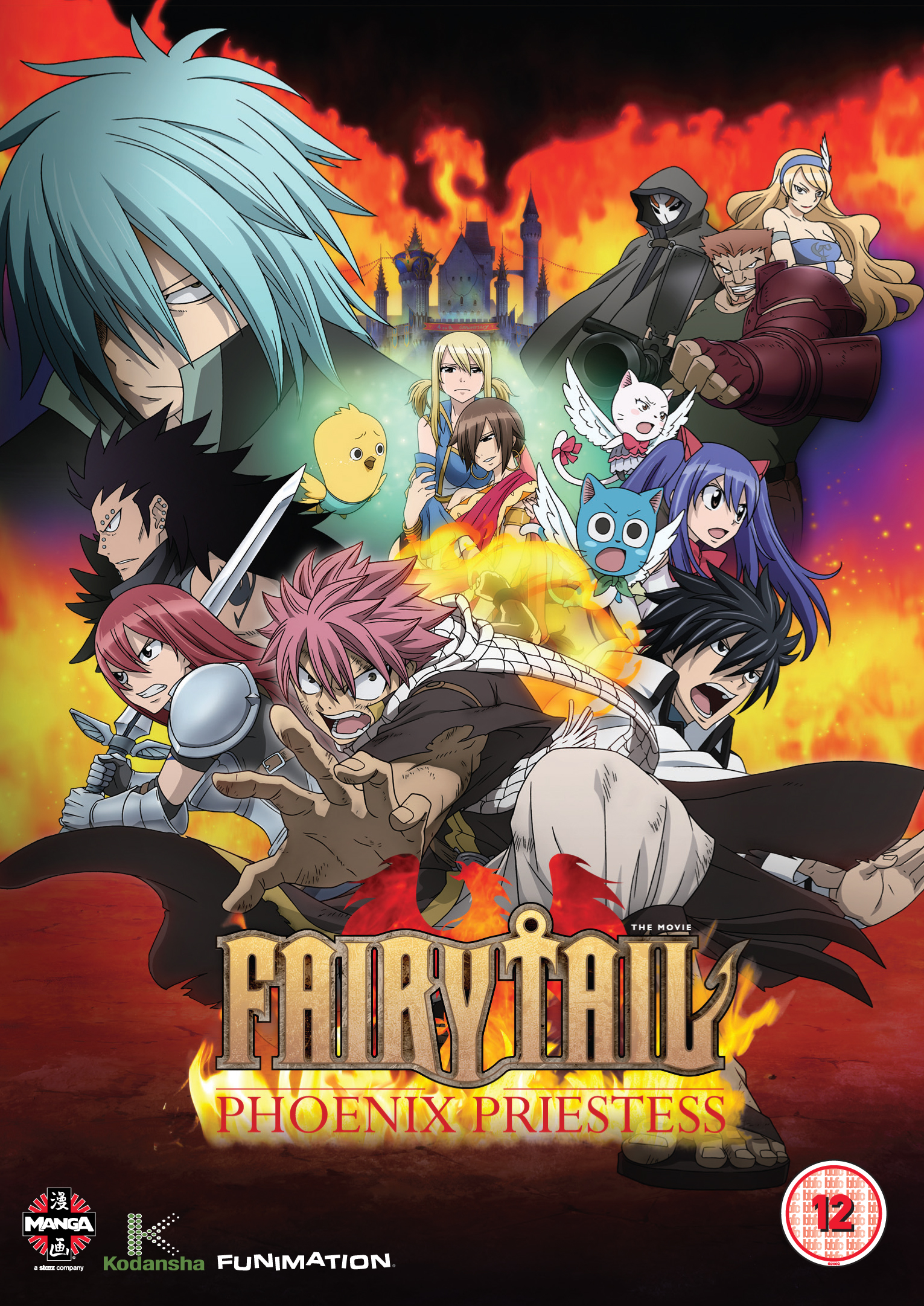 Fairy Tail The Movie Phoenix Priestess