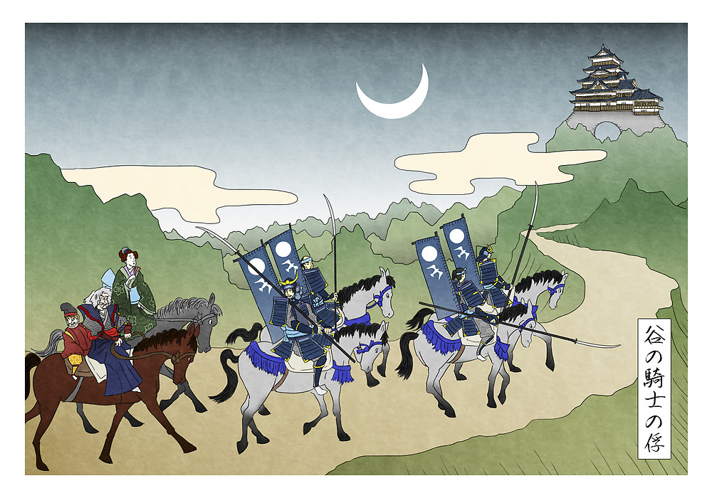 Game of Thrones re-imagined as Feudal Japan
