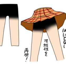Cleverly censored cosplay tights