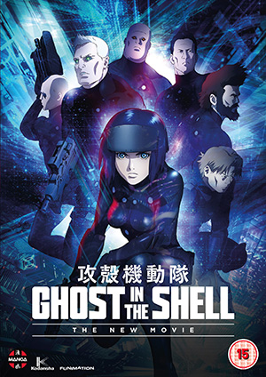 GitS The New Movie