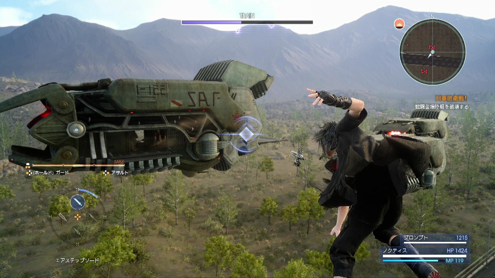 FF15_SQUARE-ENIX_Noctis-Warp-Strike-on-Landing-Craft_Screenshot_06132016