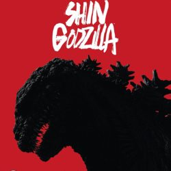Competition: Win Shin Godzilla