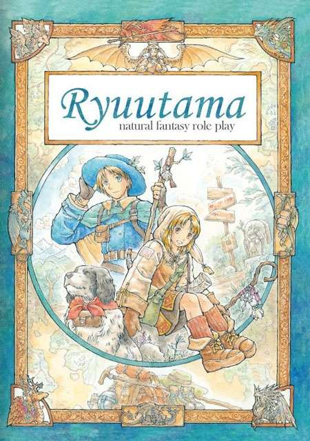 Ryuutama anime RPG