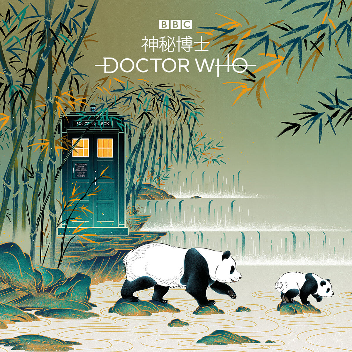 Doctor Who in China by Feifei Ruan