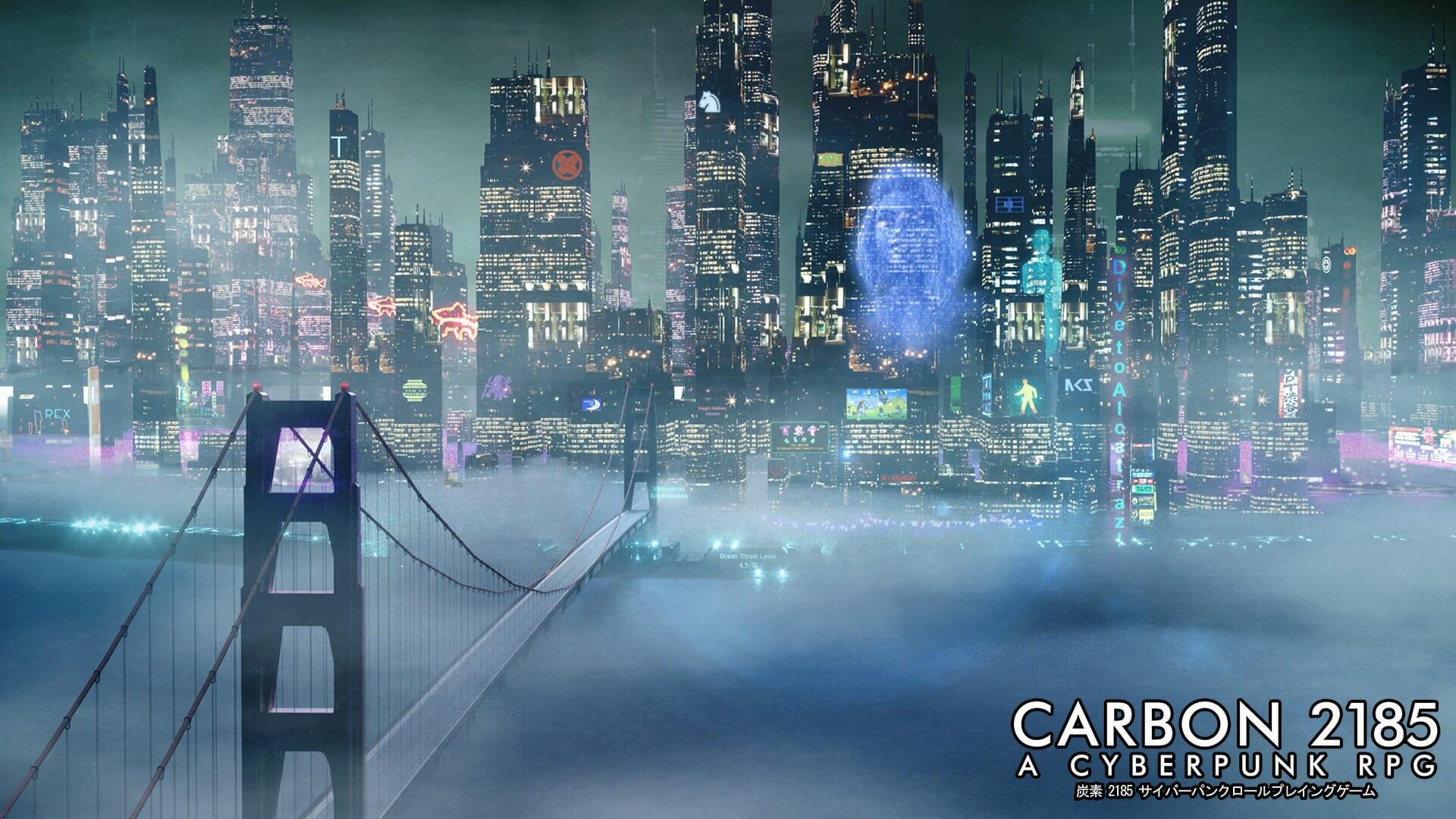 Carbon 2185