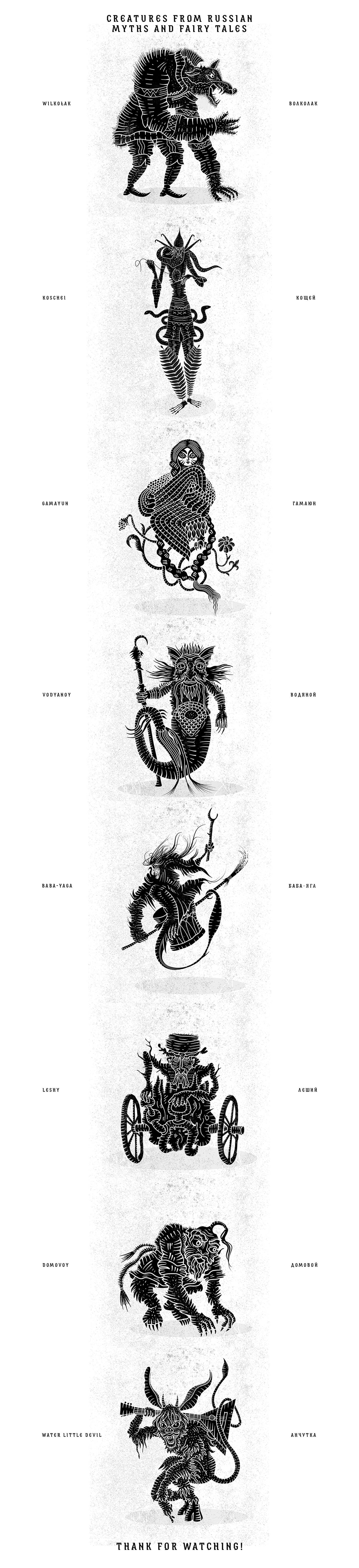 Russian creatures from myth and fairy tales