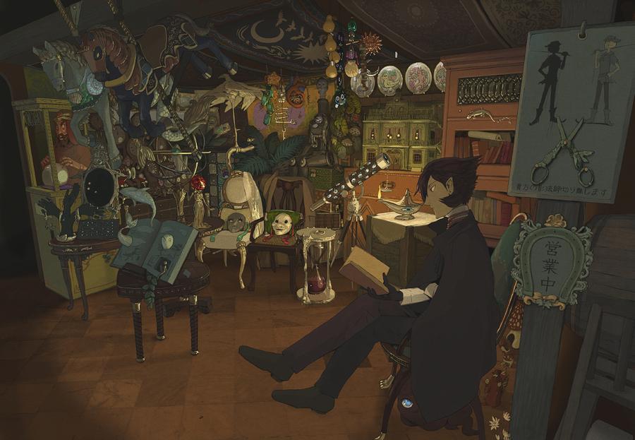 Merchant from Babelheim  by Shoichi Furumi.